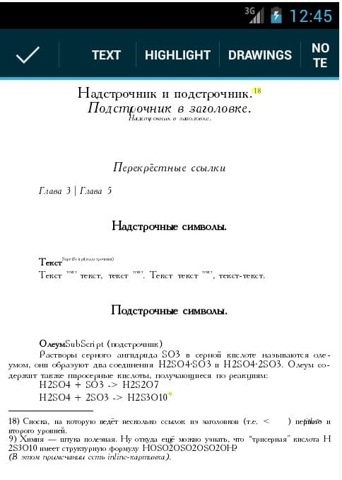 ebookdroid pdf reader